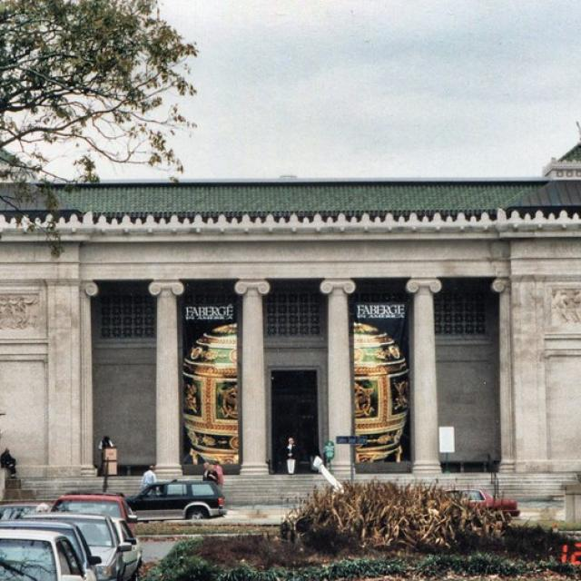 New Orleans Louisiana ~ New Orleans Museum of Art ~ NOMA ~  Historic