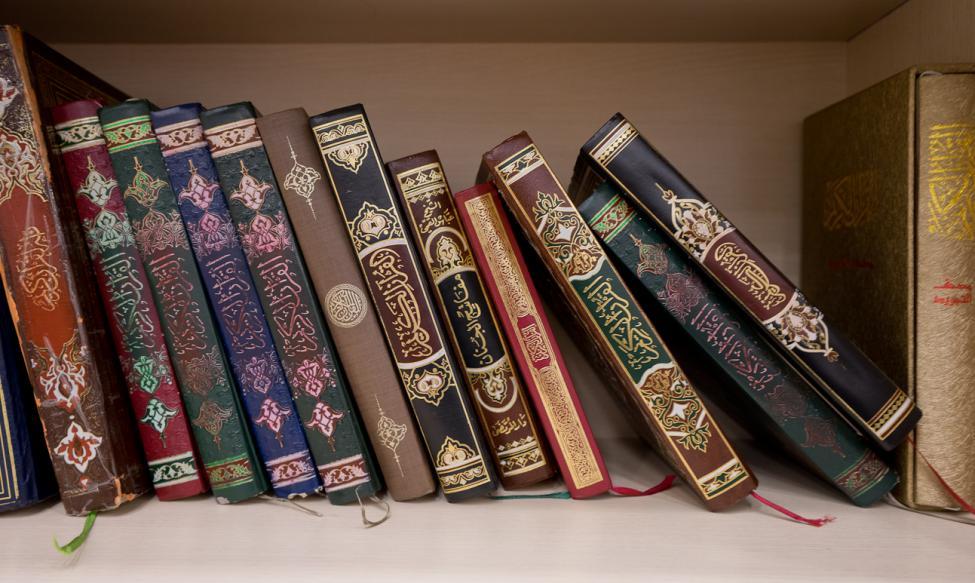 imam ali moske bøger