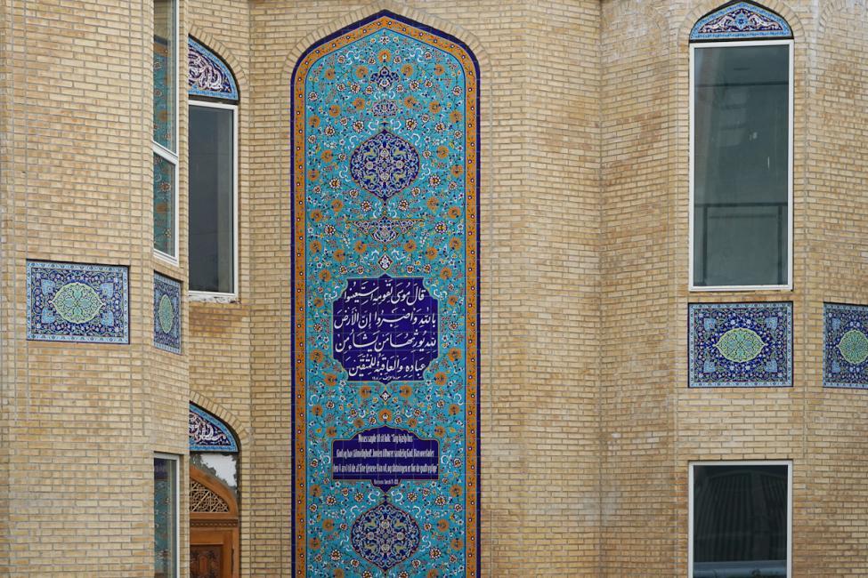 mosaik facade moske vibevej