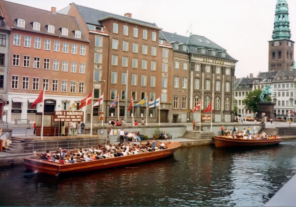 Gammel Strand august 1974