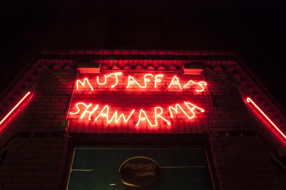 mujaffas shawarma istedgade